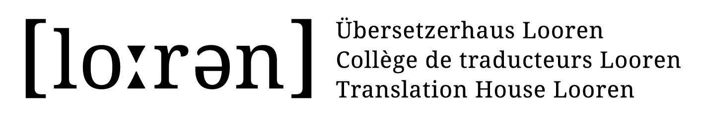 Collège de traducteurs Looren